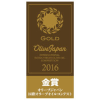 ALTO-OLIVES-AWARDS-OLIVE-JAPAN-2016