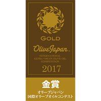 Olive-Japan-2017-GOLD